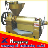 2015 New Condition edible/cooking rapeseed oil pressing machine/oil mills made in china