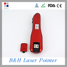 2.4G Multimedia laser pointer laser technology powerpoint presentation