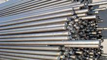 cheap price good properties aisi 1045 cold rolled carbon steel flat bar/sheet on coil