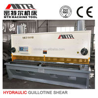Hydraulic Guillotine Shear,metal cutting machine (QC11Y-20X3200)
