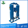 Wide usage high power adsorption air dryer for air compressor for wholesales