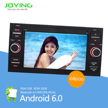 Low price 2 din 7 inch car dvd player android car stereo gps navigation for ford
