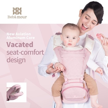 Bebear 2017 New Fashion Baby Carrier Hipseat Baby Backpack Ergonomic Carrier 360 Multifunctional Baby Wrap Slings for Babies