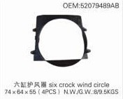 Six crock wind circle/fan cover 52079489ab for grander cherokee series