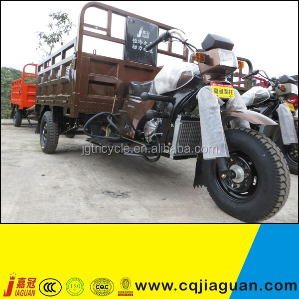 Tricycle (3 Wheel Motorcycle)