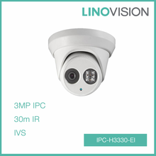 3MP HD real-time Video 30m IR Outdoor Network Mini Dome IP CCTV Camera
