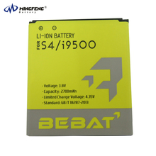 Extanded Life Cellphone Standard Best Selling General Battery B500AE for Samsung Galaxy S4 mini I9190 I9198 Smartphone