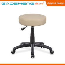 China Supplier Superior Quality Durable Swivel Leather Stool