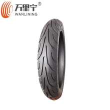 China Manufacturer 130/90-15 motorcycle tyre india