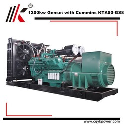 SEEBECK GENERATOR WITH MAHINDRA GENERATORS PRICE AND ISO9001 GENERATOR SET