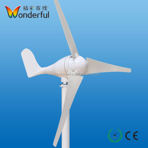 100W 24v motor small generator residential pmsg 400W wind turbine with controller solar hybrid wind power system