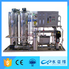 750LPH Reverse osmosis membrane for water treatment plant