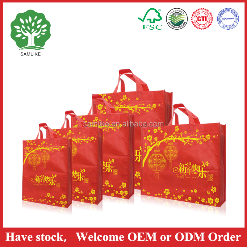 2016 Promotional wholesale cloth fashion cheap with chinese fabric foldable reusable gift PP non woven shopping bag