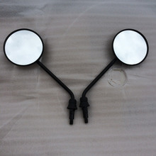BAJAJ back mirror