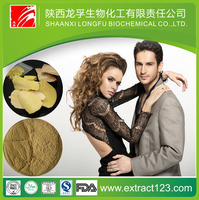 50:1 , 100:1 , 200:1 Tongkat ali Raw Powder , Tongkat Ali Herb Extract