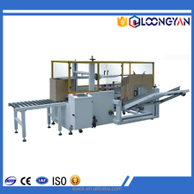 KXJ-01A automatic best/hot sealing carton/case erector with bottom sealer For Cosmetics / Commodity