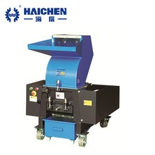 Haichen strong breaking capacity plastic material plastic crusher