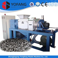 new type plastic squeezing pelletizing machine/plastic squeezing dryer