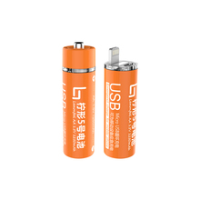 USB fast charge 5 AA battery multi-function 1.5V rechargeable lithium battery mobile phone mini emergency power bank
