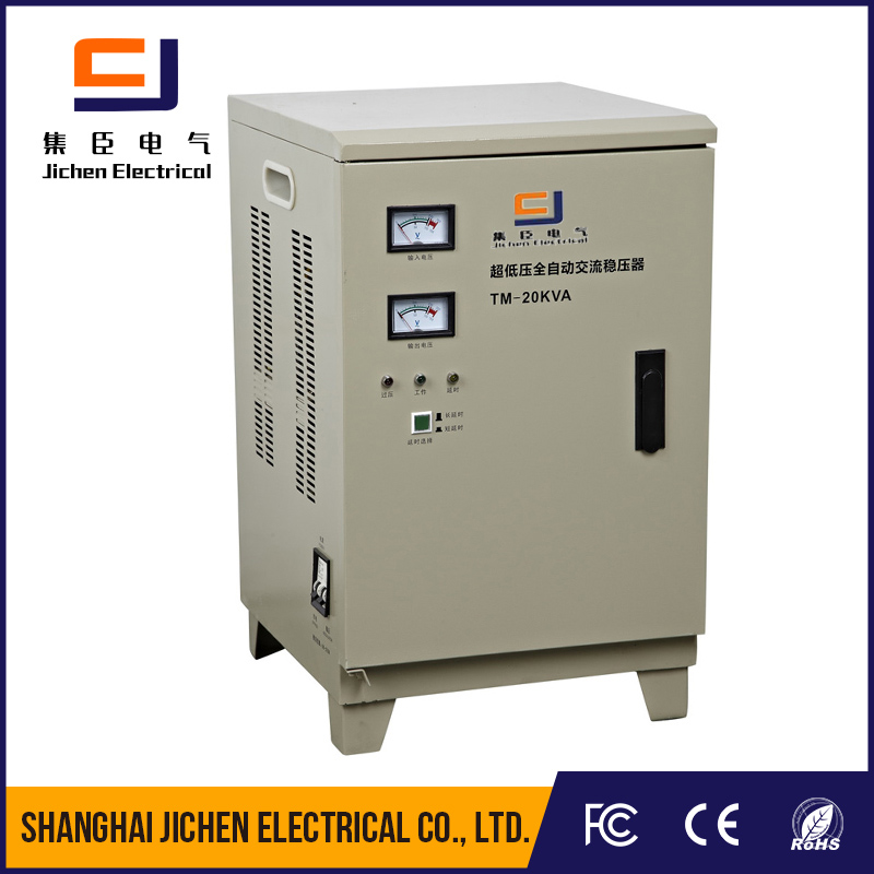 TM-20KVA Ultra-low voltage automatic AC voltage regulator for high-grade electrical equipment