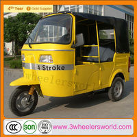 Alibaba Website 2014 China New Design 200CC Gas Pedicab Cheap Used Dirt Bikes Auto Rickshaw Price for sale
