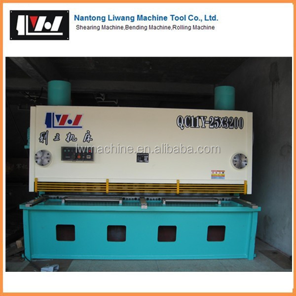 Advanced configuration metal shearing machine 6x2500