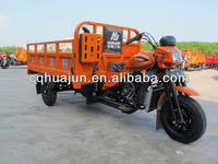 whosle motor cycle/adult tricycle/trimotors gold supplier
