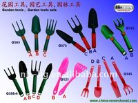 Types of Plastic Gardening tool sets