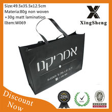 hot selling cangnan xing sheng factory w069 non woven bag