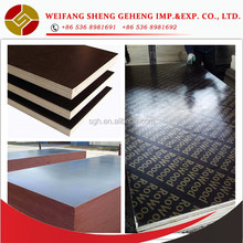Marine grade film faced plywood manufacturer in linyi