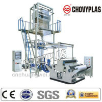HDPE/LDPE/LLDPE plastic film blowing machine price