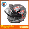 factory price spare parts helmet accesory motorcycle