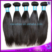 2014 new design modern style most fashionable can be ironed 100% brazilian sew in human hair weave