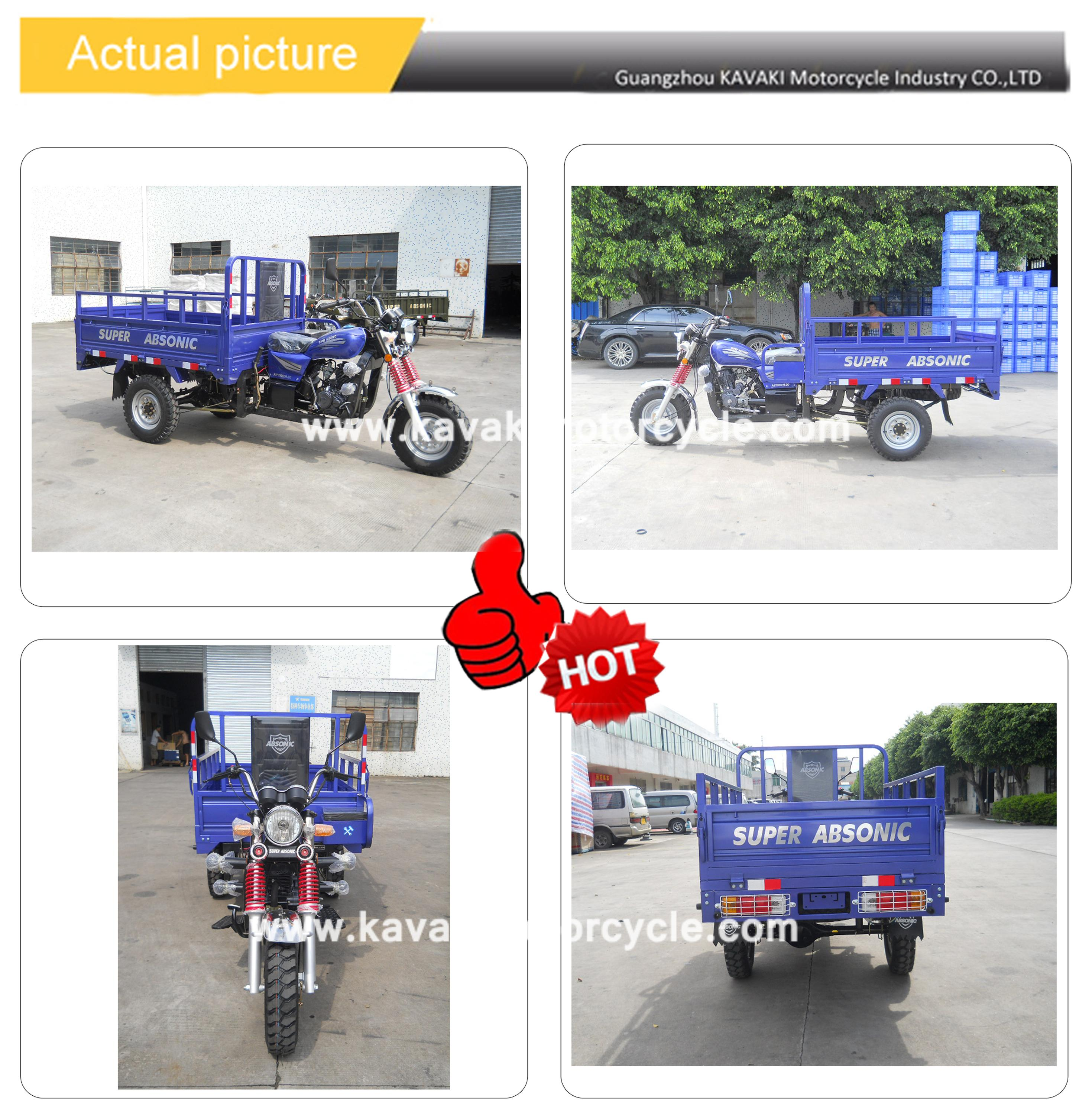 150CC Chinese Three Wheel Motorcycle Gas Motor Tricycle