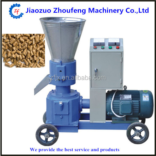 bio wood pellet machine wood fuel pellet making machine oak wood pelletize machine