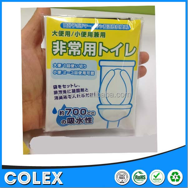 Portable toilet in container trailer toilets rental urine bag stand
