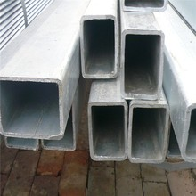 ERW MS black Low carbon steel square pipe price