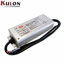 MEAN WELL ELG-75-24DA waterproof Dali dimmable LED Driver