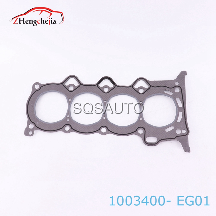 High quality engine parts Cylinder head gasket for Great wall 1003400-EG01