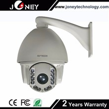 Outdoor 7inch waterproof analog 700TVL 30x optical zoom PTZ cctv camera