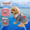 Hot Saling Cool Sailor Anchor Stripe Summer Spring Pet Apparel Dog Cat Puppy T shirt Clothes