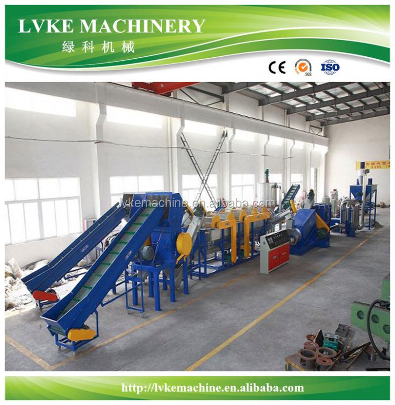 LVKE lldpe ldpe pe hdpe plastic film recycling washing line for Bahrain