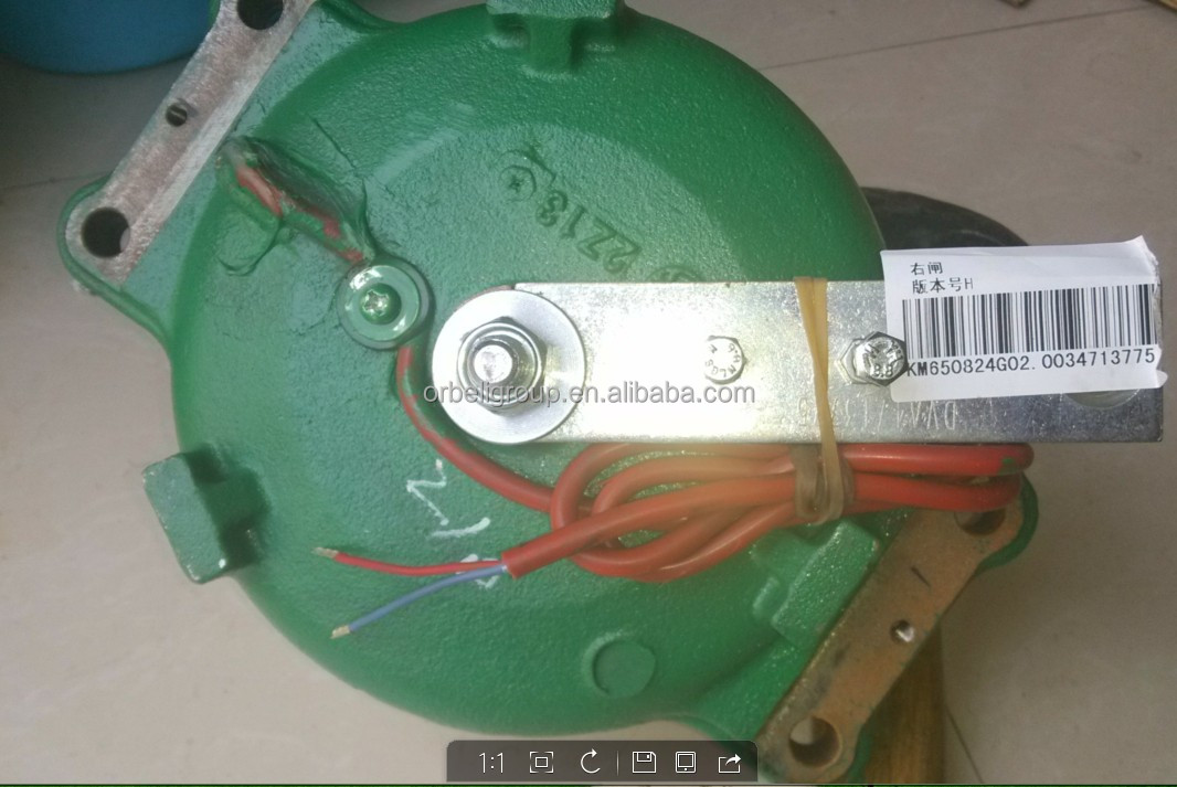KONE elevator traction machine Brake MX10 MX18 MX20/KONE motor brake
