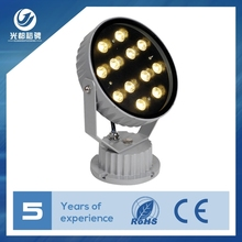 high quality meanwell driver dimmable rgb led flood light for outdoor ip65 6w 12w 18w 36w