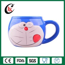 Hot sale porcelain embossed cute 3d mug for kids