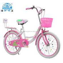 Discount carbon frame kids bike/kids bicycle for 12 years old boy/mini baby bike bicycle