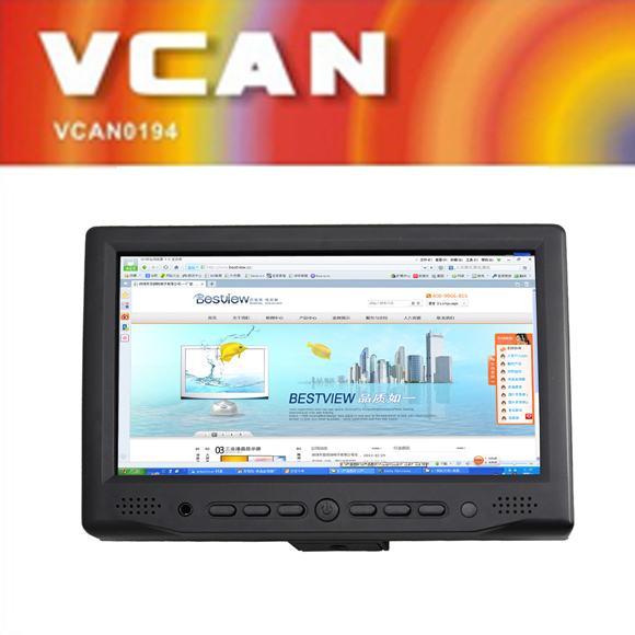 Ho sale 7 inch touch screen lcd tv monitor VGA motorized lcd car monitor wholesale
