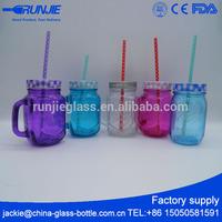 Germany Machine Made Multiple Color mason jar buy