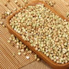 Qiao mai high quality sweet pure Buckwheat Seed and raw buckwheat