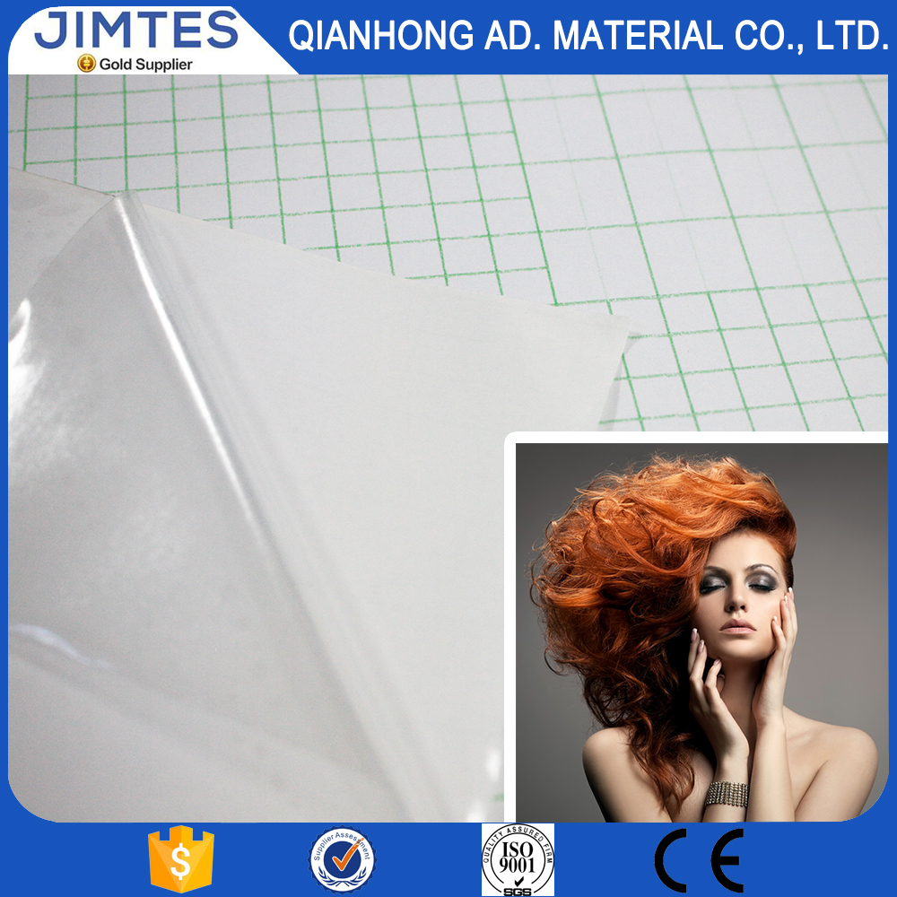 factory self adhesive modern double side cold laminating film